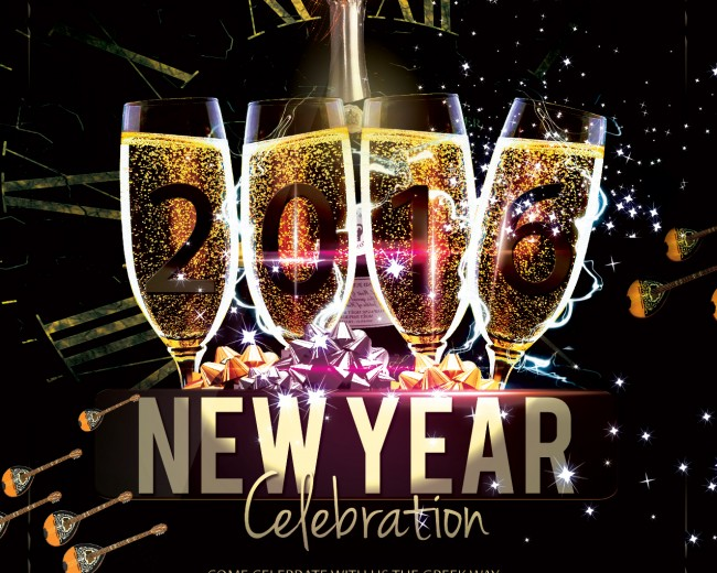 New Years Party Invitation – Restaurant and Bar